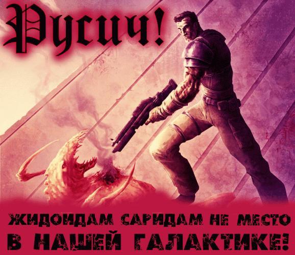 http://xxx-connect.narod.ru/saridi.jpg